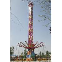 Quality Star Flyer Equipment for sale