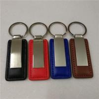Quality Keychains Keyrings Personalized Leather Car Keychains for sale