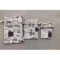 Buy Pure Color Linen Gift Pouch With Drawstring at wholesale prices