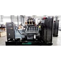 Buy cheap Deutz Diesel Powered Generator from wholesalers