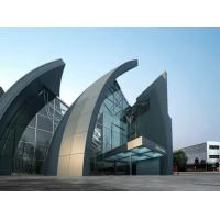 Buy cheap Conference Center Rendering from wholesalers