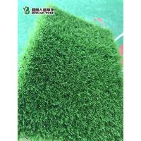 Buy cheap Roof Artificial Turf Grass Synthetic Green Carpet from wholesalers
