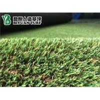 Buy cheap Artificial Grass Carpet Imitation Turf from wholesalers
