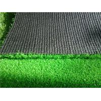 Buy cheap Field Hockey Artificial Turf from wholesalers