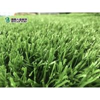 Buy cheap Artificial Grass Aquarium Turf from wholesalers