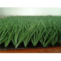 Buy cheap 50 Mm Synthetic Artificial Grass from wholesalers