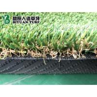 Buy cheap 4 Tones Synthetic Turf Leisure Turf from wholesalers