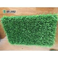 Buy cheap 3/4 Tone Natural Looking Artificial Grass Rug from wholesalers