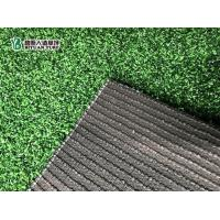 Buy cheap Artificial Grass Turf Around Pool from wholesalers