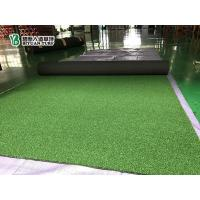 Buy cheap Baseball Artificial Turf Grass from wholesalers