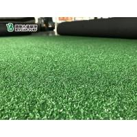 Buy cheap Artificial Grass Stadium Synthetic Turf from wholesalers