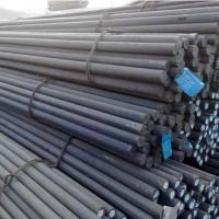 Buy cheap Hot Rolled Round Bar from wholesalers