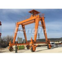 Buy cheap Double Girder Rubber Tyred Gantry Crane from wholesalers