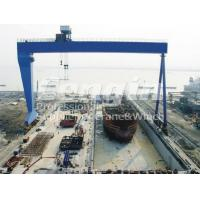 Buy cheap Double Girder Shipbuilding Gantry Crane from wholesalers