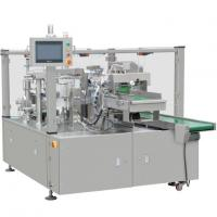 Buy cheap Pouch Packaging Machine Stand up Pouch Form Fill Seal Machine from wholesalers