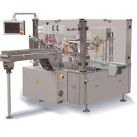 Buy cheap Pouch Packaging Machine Zipper Bag Filling and Sealing Machine from wholesalers