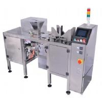 Buy cheap Pouch Packaging Machine Single Station Gusset Pouch Packaging Machine from wholesalers