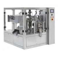 Buy cheap Pouch Packaging Machine Special Shaped Bag Fill Seal Machine from wholesalers