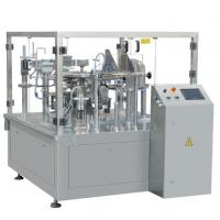 Buy cheap Pouch Packaging Machine 4 Side Seal Packaging Machine from wholesalers