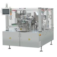 Buy cheap Pouch Packaging Machine Big Bag Rotary Packaging Machine from wholesalers
