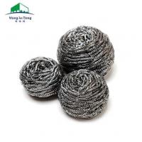 Buy cheap Scouring Pad Sponge Steel Cleaning Ball from wholesalers