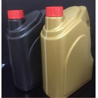 Buy cheap 2L Car Engine Machine Oil Plastic Gasoline Bottle Blow Molding from wholesalers