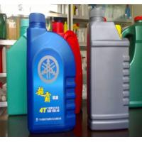 Buy cheap 1000ml Pe Gasoline Engine Oil Fuel Additive Packaging Bottle Blow Molding from wholesalers