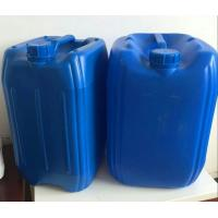 Buy cheap Motor Oil Lubricant Plastic Bottle 20L Plastic Can Making Machine For Oil Packing from wholesalers