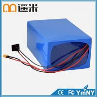 Buy cheap Electric Bike Battery 36V Bike Battery from wholesalers