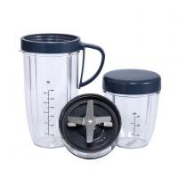 Buy cheap 5-Piece Cup And Blade Replacement Set from wholesalers