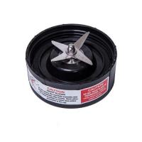 Buy cheap Replacement Blades for NutriBullet RX from wholesalers