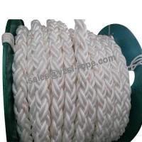 Buy cheap 8 Strand Square Braided Polyester Mooring Rope with Spliced Eyes from wholesalers