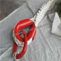 Buy cheap High Strength Towing Rope from wholesalers