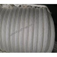 Buy cheap New Double-Layer Multi-Strand Braided Rope from wholesalers
