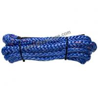 Buy cheap High Strength Heavy Duty Nylon Towing Rope from wholesalers
