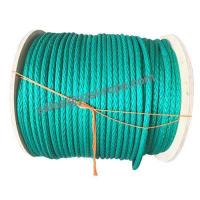 Buy cheap 12 Strand White Nylon Rope from wholesalers
