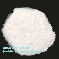 Buy cheap Insoluble Saccharin Spray Dried from wholesalers