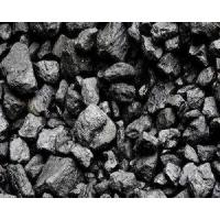 Buy cheap Low Sulfur Carbon Coal from wholesalers