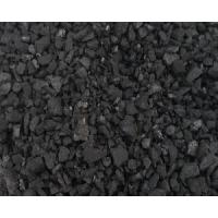 Buy cheap Coke Fuel Industry Use from wholesalers