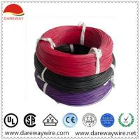 Buy cheap H05V-U VDE Standard Cable from wholesalers