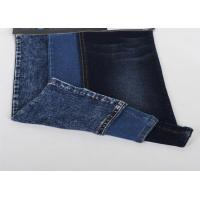 Buy cheap Knitted Cotton Poly Elastic Denim from wholesalers