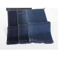 Buy cheap Indigo Stretch Fake Knitted Denim Fabric from wholesalers