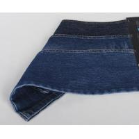 Buy cheap Knitted Medium Weight Denim Fabric from wholesalers