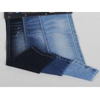 Buy cheap Polyester Cotton Woven Denim Fabric For Bags from wholesalers