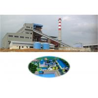 Buy cheap 2X15MW COAL FIRED POWER PLANT from wholesalers