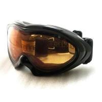 Buy cheap Sporty and Fashion Sunglasses GPH-0046 from wholesalers