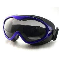 Buy cheap Sporty and Fashion Sunglasses GPH-0047 from wholesalers