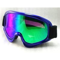 Buy cheap Sporty and Fashion Sunglasses GPH-0045 from wholesalers
