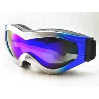 Buy cheap Sporty and Fashion Sunglasses GPH-0051 from wholesalers