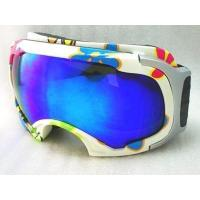 Buy cheap Sporty and Fashion Sunglasses GPH-0055 from wholesalers